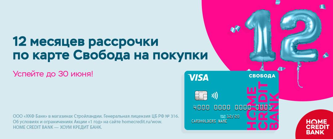 Кредиты в бузулуке банки адреса